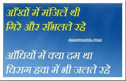 Gud Nite Wallpaper With Quotes Motivation Pics Jpg 494 215 317 Hindi Pinterest