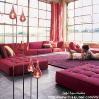 17 Best ideas about Floor Seating on Pinterest | Floor ...