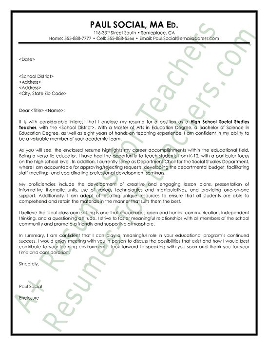 how to write a proper compare and contrast essay cover letter - higher education resume