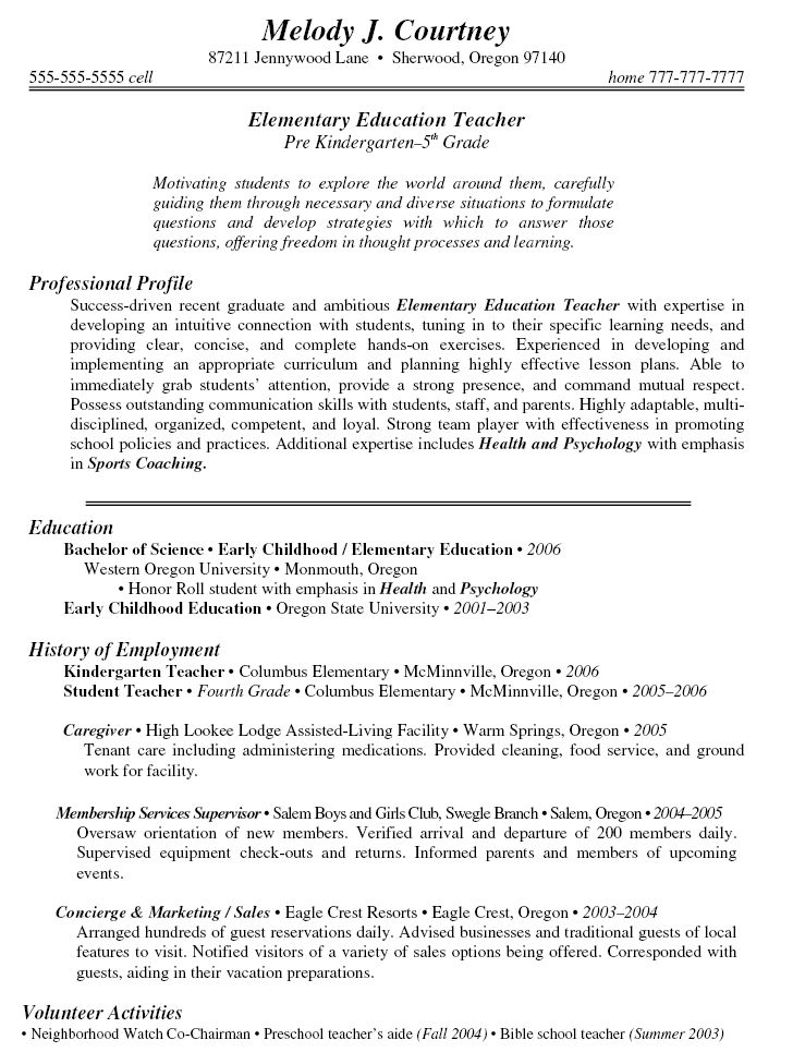 elementary school volunteer resume sample