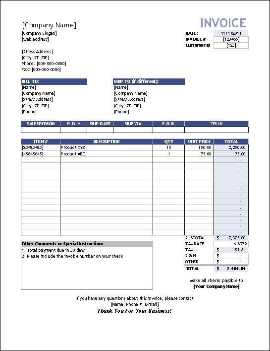 ms office bill of sale template
