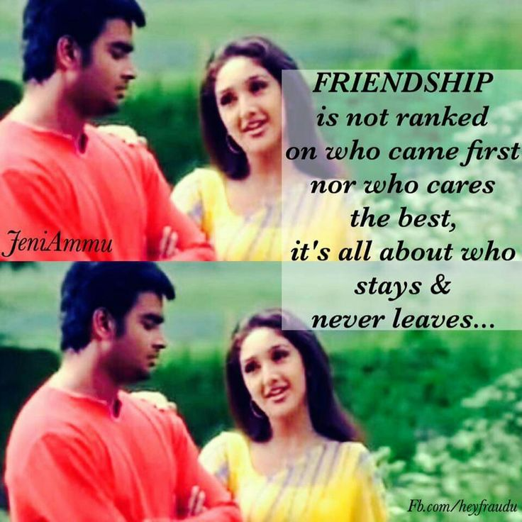 Raja Rani Hd Wallpapers With Quotes The 25 Best Friendship Quotes In Tamil On Pinterest