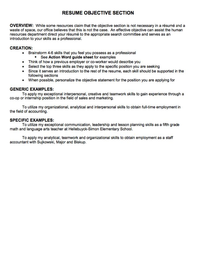 objective section resume resume objective examples how to write a
