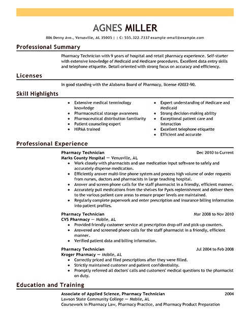 sample resume for pharmacy technician job