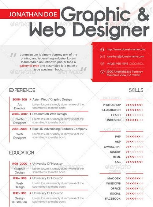 layout for a resume examples