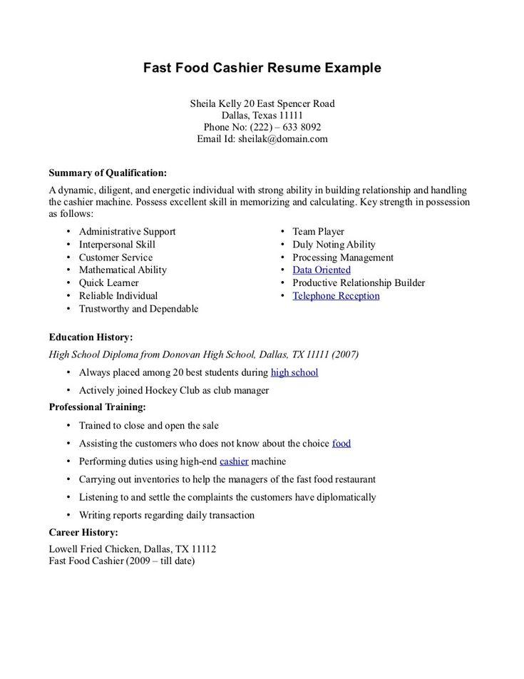 resume skills examples fast food