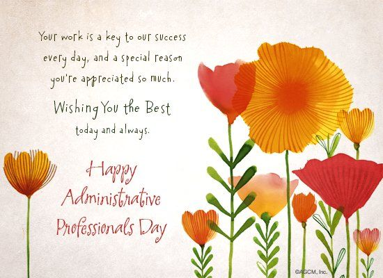 administrative assistant appreciation day quotes