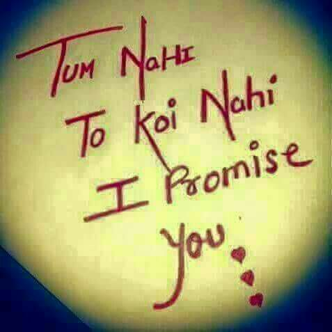 Love Couple Wallpaper Quotes In Hindi Meri Diary Se My Diary Pinterest