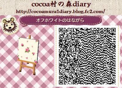 Fall Wallpaper Animal Crossing New Leaf 1478 Best Images About Animal Crossing New Leaf Qr Codes