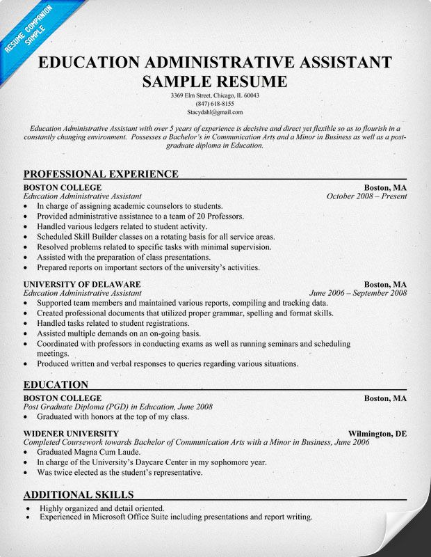 Sample young professional resume