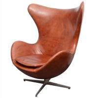 Vintage Egg Chair in Brown Leather by Arne Jacobsen ...