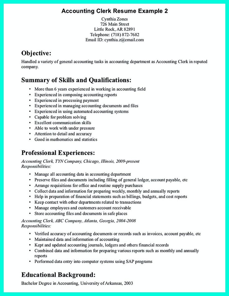 accounting clerk resume objective