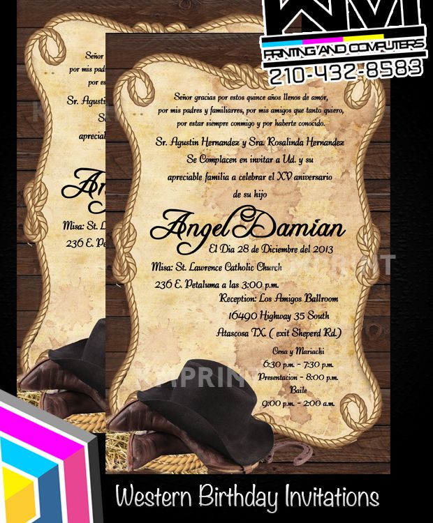Western Cowboy Theme Invitation Birthday Wedding