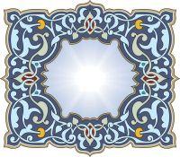 1000+ ideas about Arabesque on Pinterest