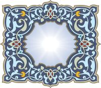 1000+ ideas about Arabesque on Pinterest | Islamic Art ...