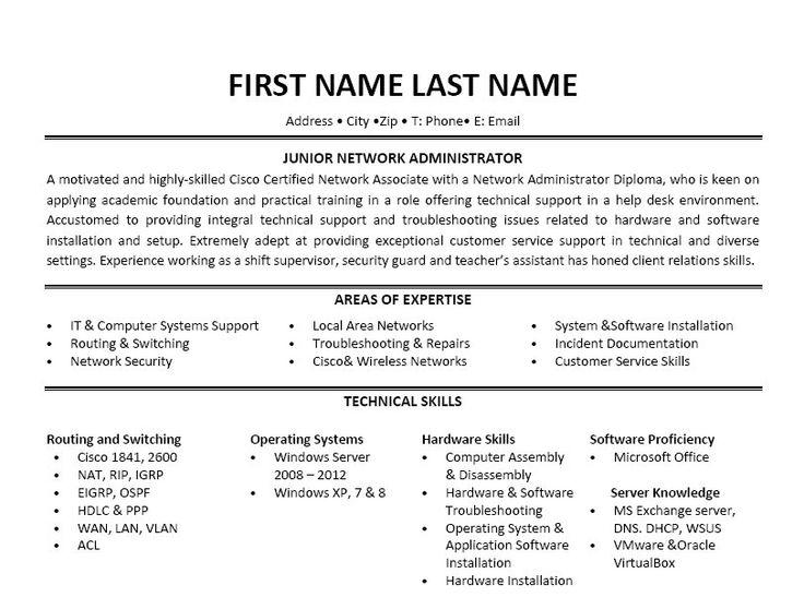 junior system administrator resume template