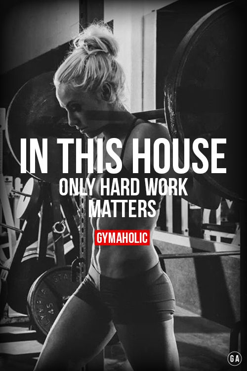Push Yourself Quotes Wallpaper Go Hard Or Go Home Http Www Gymaholic Co Fit Fitness