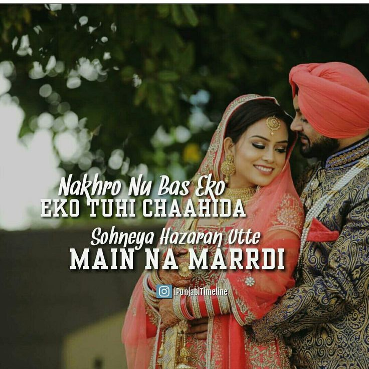 17 best images about punjabi couple quotes and thoughts on pinterest