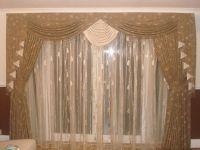 drapery designs pictures | Dream Curtain Design - Curtains ...