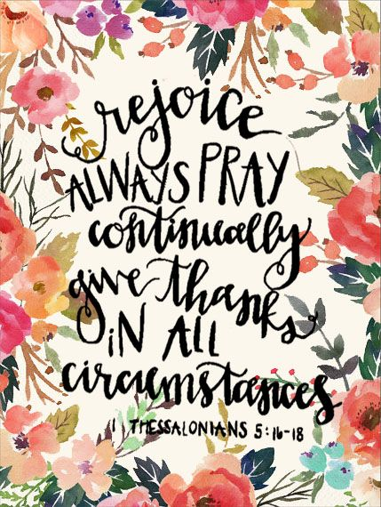 Cute Christian Pintrest Wallpapers Kaitlynsletters Watercolor Calligraphy Background