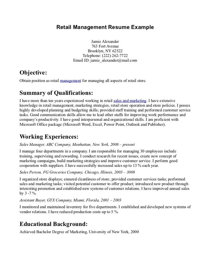 examples of marketing resume career objectives