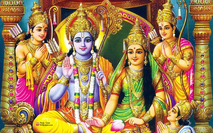 Rama 3d Name Wallpapers Ram Darbar Hd Wallpapers Full Size Free Download Lord