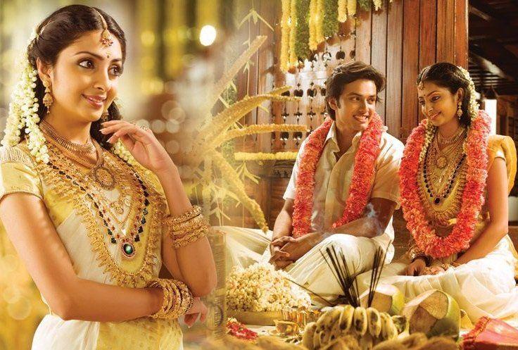 Cute Lockets Wallpaper Kerala Wedding Kerala Weddings Pinterest Wedding And
