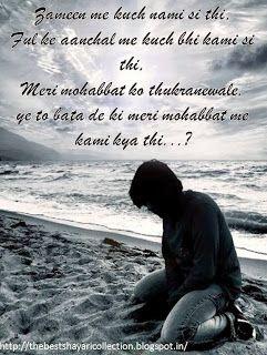 Broken Heart Boy Wallpapers With Quotes Urdu Broken Heart Sad Shayri With Image Wallpaper On Bewafa