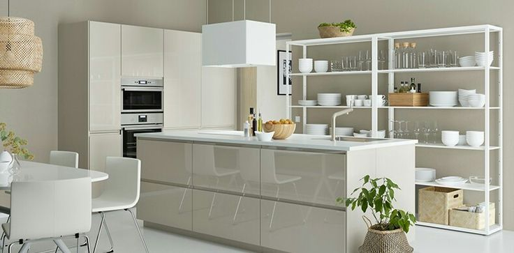Kitchen Cabinet Door Fronts Only Metod Voxtorp High Gloss Beige, Ikea Kitchen | Ikea