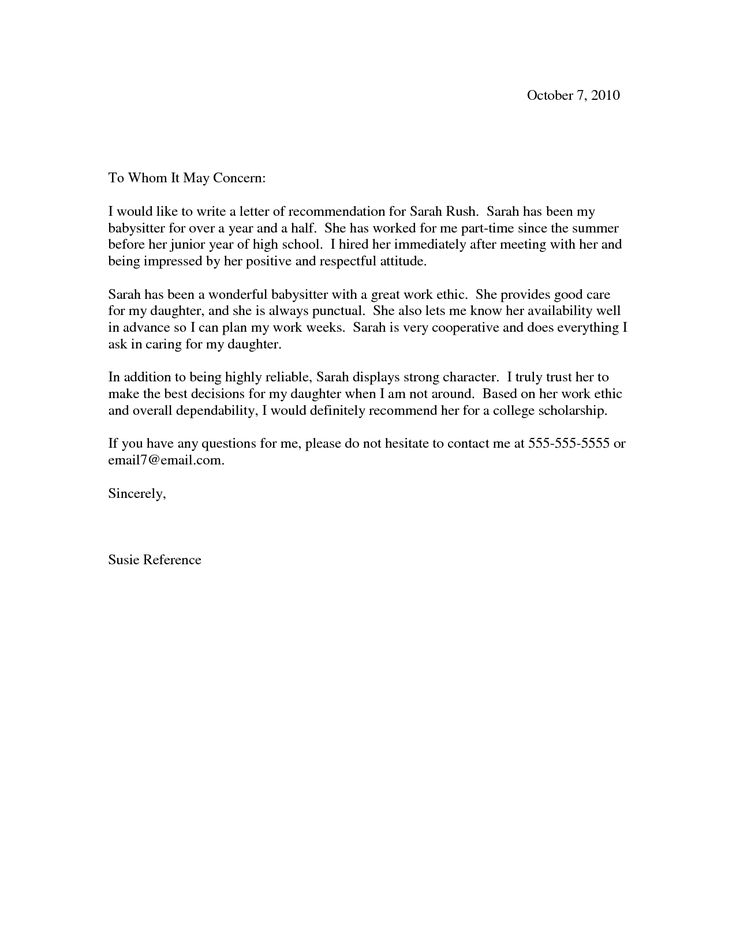 Letter Of Recommendation For Job. Reference Letter Job Template