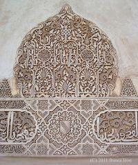 17 Best images about Turkish Ottoman slamic Art on ...