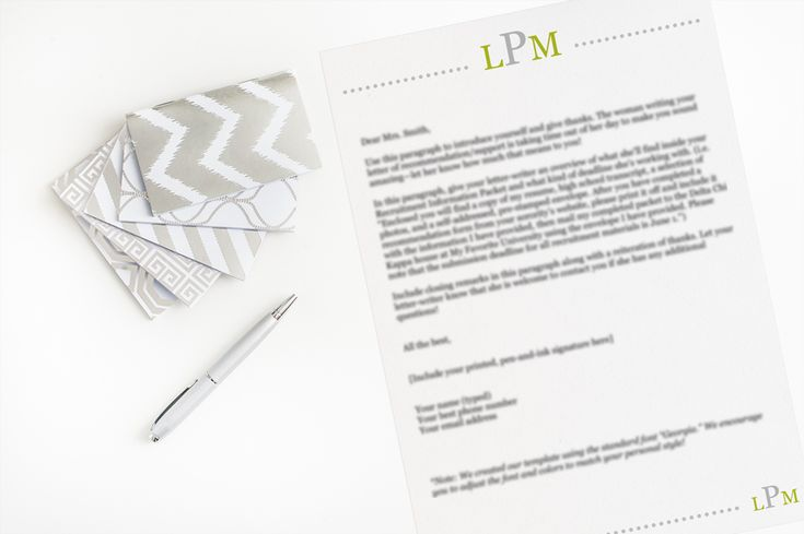 recommendation letter packet