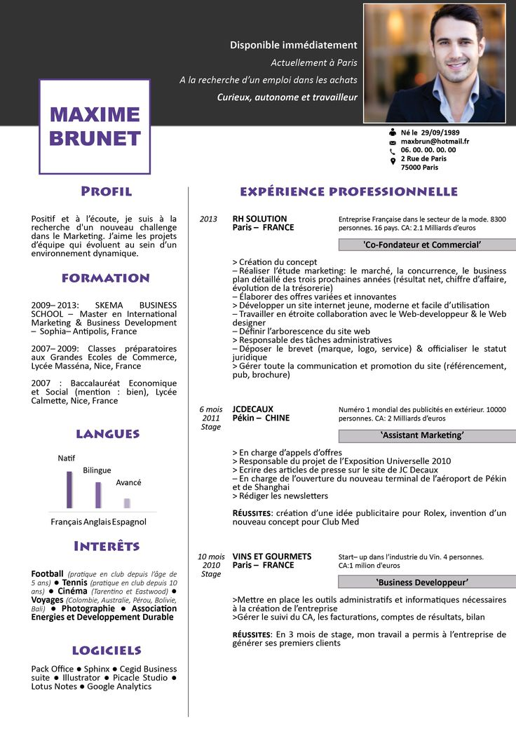 exemple interests cv english