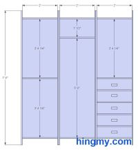 Standard Closet Measurements   This design is meant be as ...