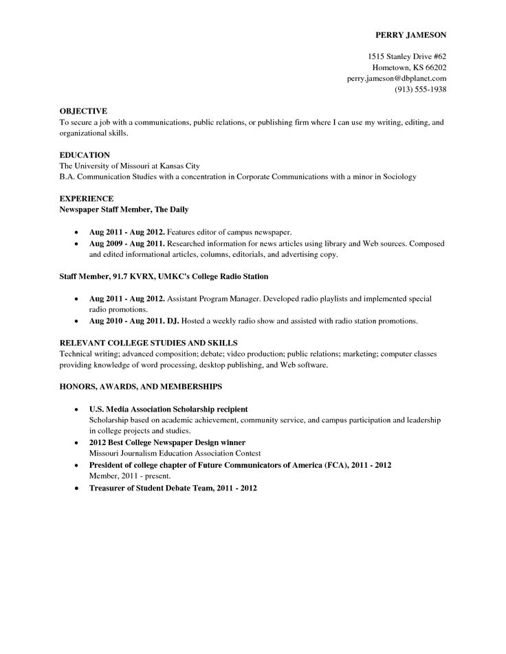 petsmart resume \u2013 businessjournalme