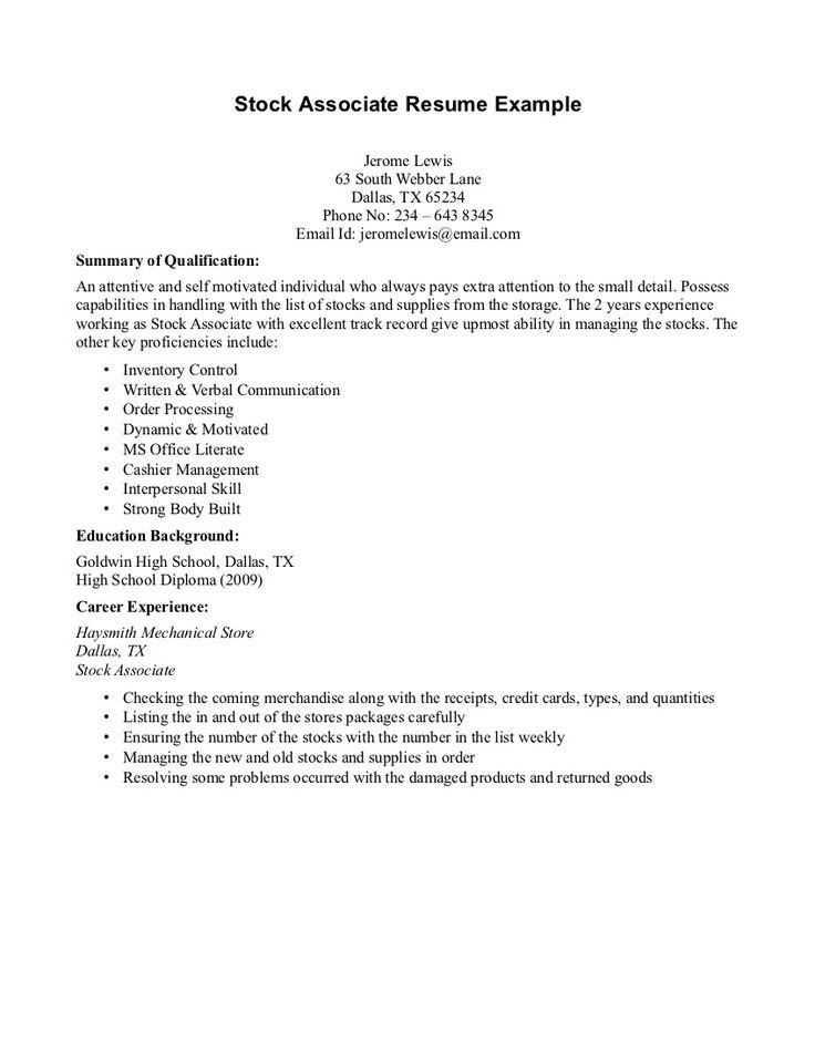 resume templates for no work experience resume for highschool - work experience resume examples