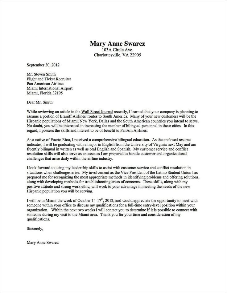 Office Assisant Cover Letter Cover Letter For Medical Assistant - medical assistant thank you letter sample