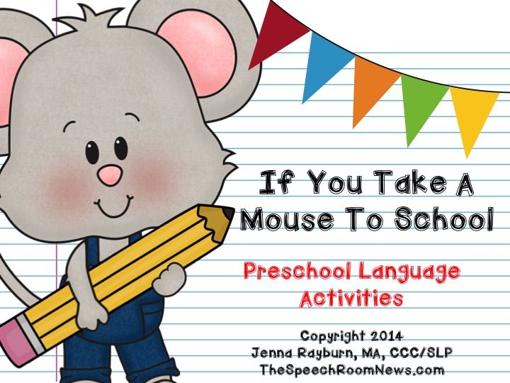 If You Take A Mouse To School Printables Wwwimgkidcom
