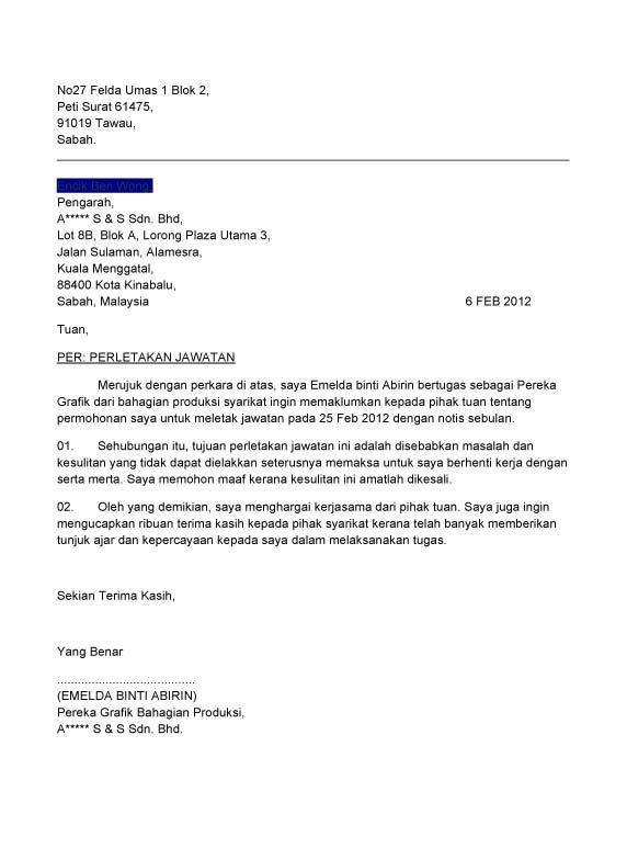 club resignation letter