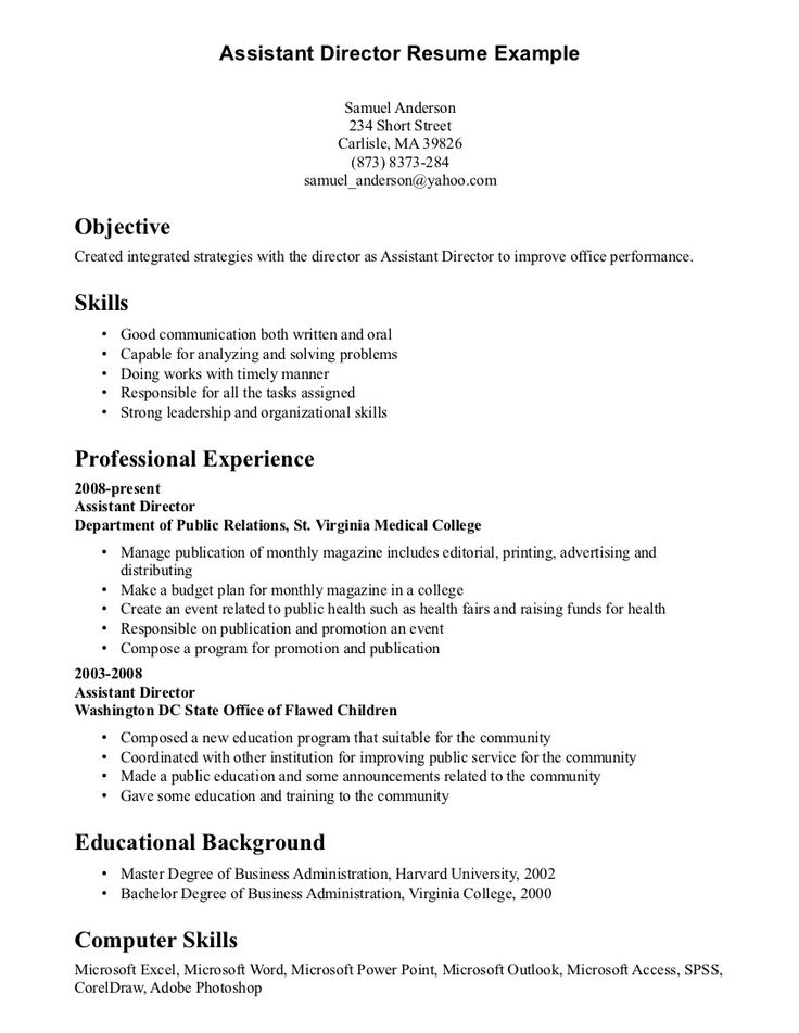 example of skills resume