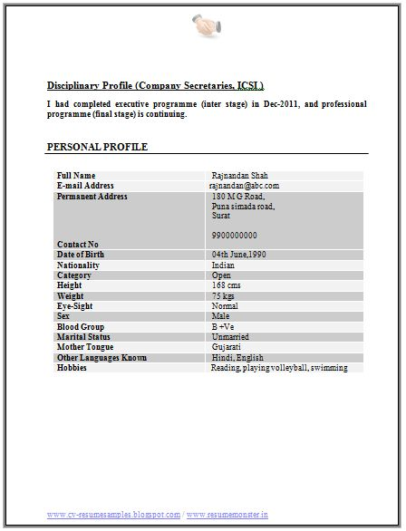 Resume Templates Queensland Government Sample Resume 1000 Ideas About Cv Format On Pinterest Cv Template Cv
