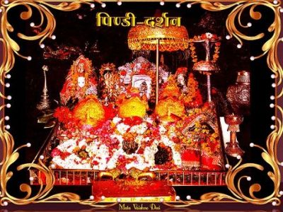 1000+ images about Mata Vaishno Devi on Pinterest | Vaishno devi, Weather information and ...