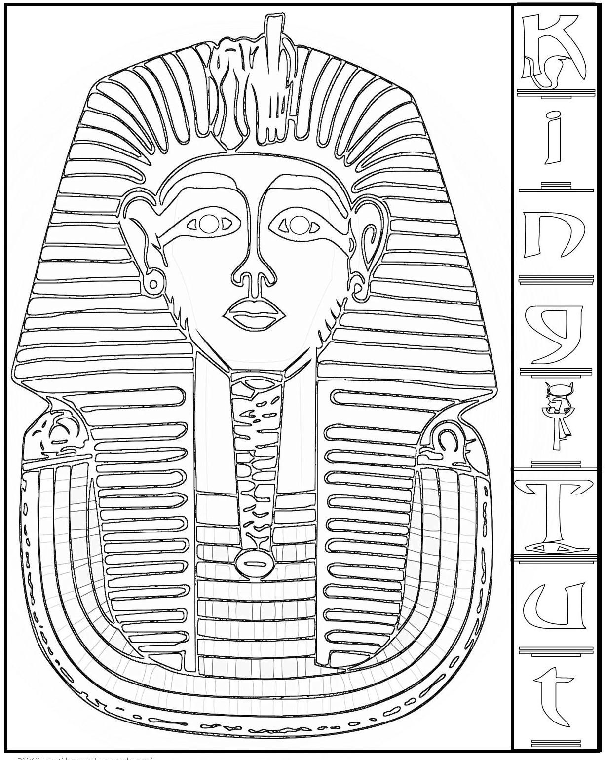 Printable coloring pages kings and queens - Free Coloring Pages Kings And Queens Ancient Civilizations Download