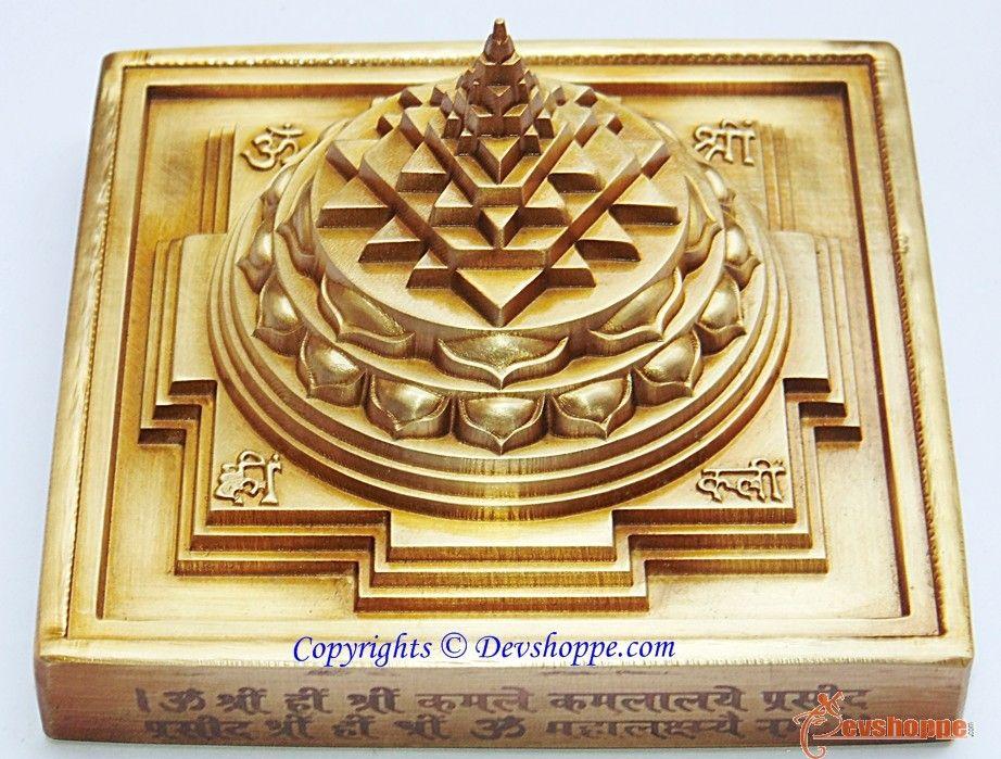 Laxmi 3d Name Wallpaper Meru Sriyantra Sri Yantra Pinterest
