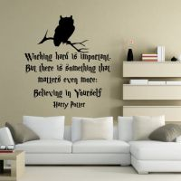 LARGE WALL DECALS Harry Potter wall decal quote - vinyl ...