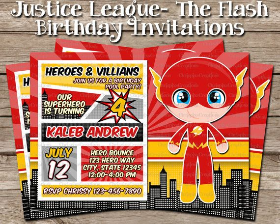 justice league birthday invitations printable