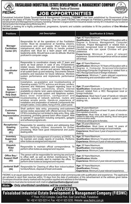 FIEDMC Jobs 2017 In Faisalabad For CSR, Receptionist And Officer   Logistics  Officer Job Description