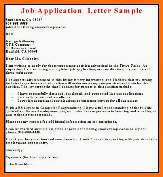 business letter examples job application datems mre manager - sample application letter