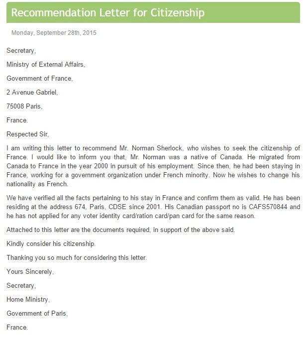 correctional officer cover letter my document blog example - ministry cover letter