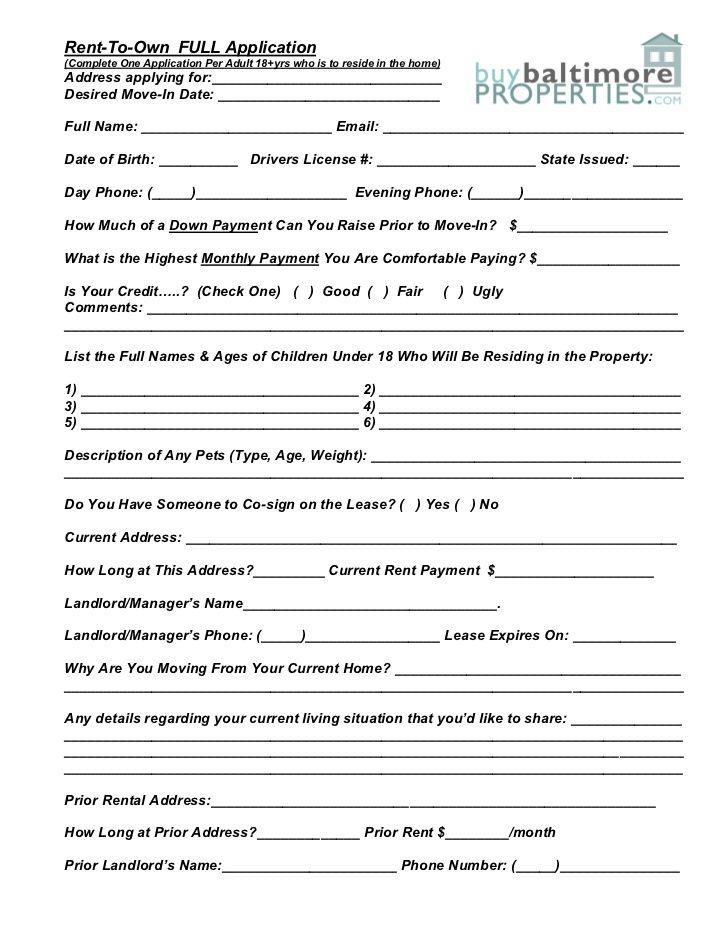 reference verification form